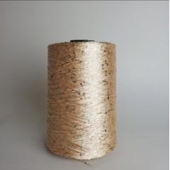 Итальянская Пряжа Paillettes art.Alma микропайетка (100% нейлон,700м/100гр)